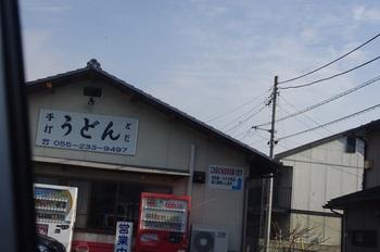 IMGP0648.JPG
